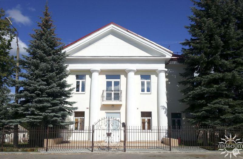 ГУК «Жодинский краеведческий музей». Адрес: г. Жодино, ул. Куприянова, 15